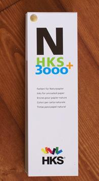 HKS 3000 Plus N (uncoated)